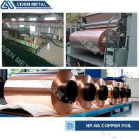 Quality high-precision rolled copper foil used for electronic/width≤650mm/thinnest thickness 6um/surface degreasing/ROHS ISO9001 for sale
