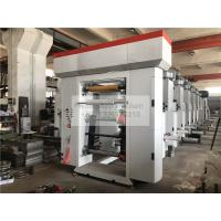 Quality Auto Register Non Shaft Cylinder Roll To Roll Label Printing Machine For Flexible Package for sale