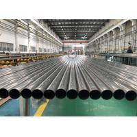Buy Heat Exchanger Thin Wall Titanium Tubing , Smooth Titan Pipe And Tube at wholesale prices