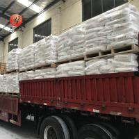 Buy cheap Water - Soluble Rutile Titanium Dioxide R800 Highly Dispersible For Coating from wholesalers