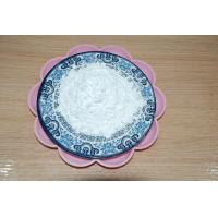 Quality 96% Min Food Grade Zinc Citrate Dihydrate With ≤1.0% Loss On Drying for sale