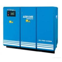 Quality Environment Friendly Oil Free Air Compressor for sale