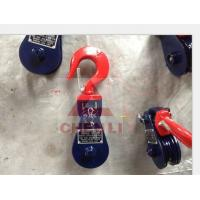 Quality light type champion type snatch block with hook,H418 for sale