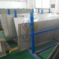 Quality Welded Seamless 400 Monel Nickel Alloy Plate N04400 Seawater Resistant for sale