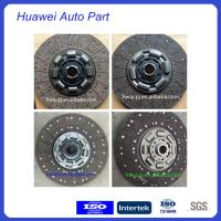 Auto Clutch Plate : Auto clutch plate disc mm used for truck from china