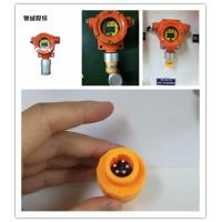 Quality H2S gas transmitter with DC24V for wall mounted, with sensor module to make calibration easier for sale