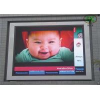 Commercial Center High Brightness Outdoor Full Color LED Display P10 DIP