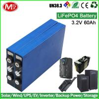 Quality High power LiFePo4 3.2v 60ah battery cell for sale