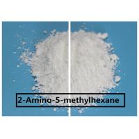 China 98% Pharmaceutical Raw Materials 2-Amino-5-methylhexane For Fat Loss on sale