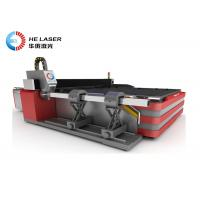 Quality High Speed Optical Metal Fiber Laser Cutting Machine for Tube and Sheet for sale