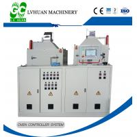 Buy cheap Robust Construction Tape Rewinder Machine , Tape Roll Cutting Machine Smooth from wholesalers