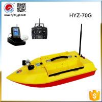 Quality HYZ-70G Carp Fishing Bait Boat with GPS for sale