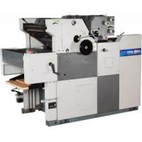 Quality Continously Paper Form Press YC470-2C for sale