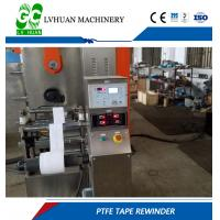 Buy cheap Insulation Cable Extruder Machine Wire Coating Rigid Frame Friendly Operation from wholesalers