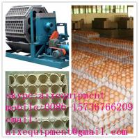 Quality fully automatic pulp egg tray moulding machine for sale