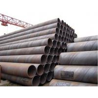 Quality High Quality And Low Price A335 P11 Seamless Carbon  Steel Pipe for sale