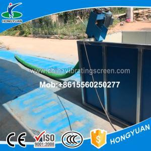 China Built-in Manganese steel screw blade wheat screw feeder machine on sale