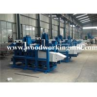 Wood waste sawdust machine ,easy operation with soft start to protect the motor