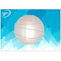 Quality White Hanging Paper Lanterns With Rice Paper And Metal Wire Material for sale