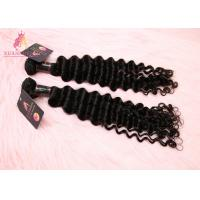 Quality Full Cuticle Double Drawn Virgin Indian Hair Remy Wefts Tight And Neat for sale