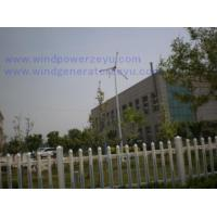Buy 2kw  Wind Power Generator at wholesale prices
