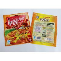 Buy cheap High Barrier Plastic Pouch Packaging Multi Layer BRC Standard Mylar Heat Sealing from wholesalers