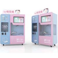 Quality Floss Flower Vending Cotton Candy Making Machine Automatic Customized Color for sale