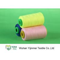 Quality Strong Polyester Industrial Sewing Threads , Polyester Embroidery Thread Spool Thread for sale