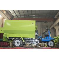 Quality 10 m³ 40 HP Vertical TMR Feed Mixer With Hydraulic Transmission Chain for sale