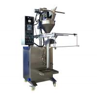 Quality pillow bag 500g powder packing machine for sale