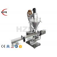 Quality Custom Auger Powder Filling Machine For Dry Chemical Cockroach Killing Bait for sale
