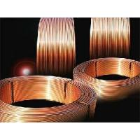 Quality Copper Tube for sale