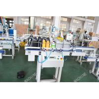 China PE Plastic Bottle Leak Tester Machine / Air Pressure Checking Machine on sale