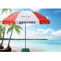 Quality Outdoor Resort 3m Garden Parasol Umbrella With High Grade Fabric Material , Strong Steel Frame for sale