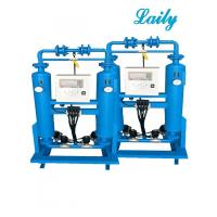 Quality Good Stability Adsorption Compressed Air Dryer , Heatless Regenerative Air Dryer for sale
