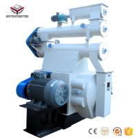 Quality Hot sale CE Certificated 2 ton per hour chicken pig feed pellet mill for sale