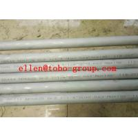 Quality Heater Exchanger Pipe Inconel 625 Stainless Steel Seamless Pipe for sale