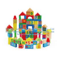 Quality Wooden blocks, the number of children