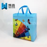 Buy Custom Printed Non Woven Bags With Heat Sealed Colorful Butterfly at wholesale prices