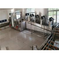 Buy cheap 200 - 400kg / H Food Washing Equipment , Crayfish / Vegetable Processing Line from wholesalers