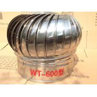 Quality 600mm wind power roof turbo ventilator for workshop stainless steel for sale