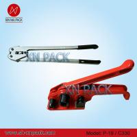 China Hand operated polyester strapping tool (P-19/C330) on sale