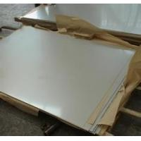 Buy ASTM A240 304 Stainless Steel Plate Cold Rolled NO.4 Finished With PE Film at wholesale prices