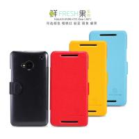 Quality Blue PU HTC Leather Phone Case , Slim HTC ONE M7 Flip Cover for sale