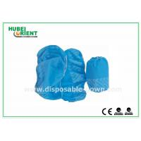 Quality Non woven medical shoe covers , waterproof work boot covers disposable for sale