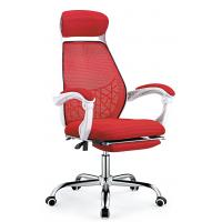 Buy cheap Comfy Adjustable Back Office Chair , Executive Reclining Office Chair Stylish from wholesalers