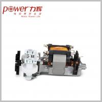 universal small ac motors small variable speed electric