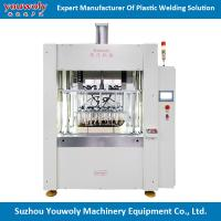 Quality Ultra sonic welding machine for PP plastic parts for sale