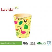 Quality OEM ODM Decal Printing Bamboo Fibre Eco Cup Coffee Mug Shatter Proof Easy Cleaning for sale