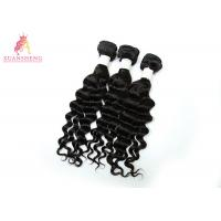 Quality Young Girls 100% Virgin Remy Hair Bundles / 8''-30'' Loose Wave Bundles for sale